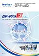 GP-Pro EX Catalog
