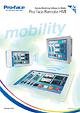 Pro-face Remote HMI Catalog