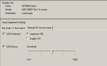 36 4 2 Input Equipment (Remote PC Access Input) Settings